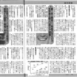 2014・8・7週間新潮