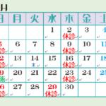 2015.4月カレンダー